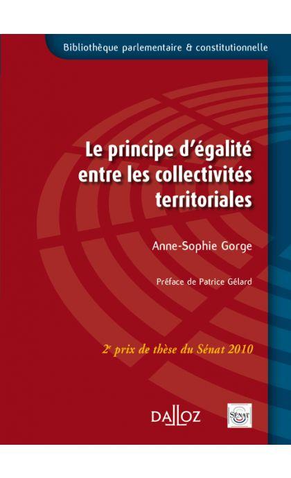 Le principe d'égalité entre les collectivités territoriales